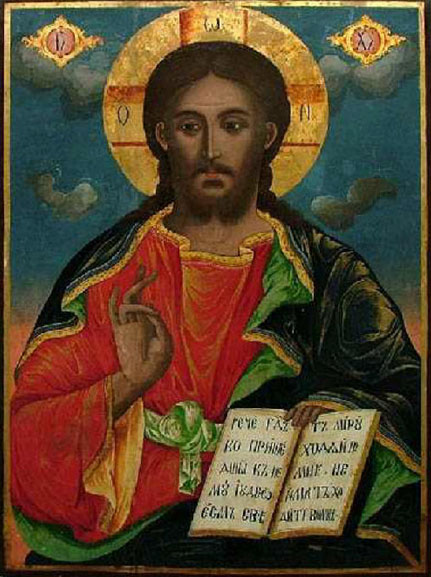20_bg - xviii - Christ Pantokrator-Junior
