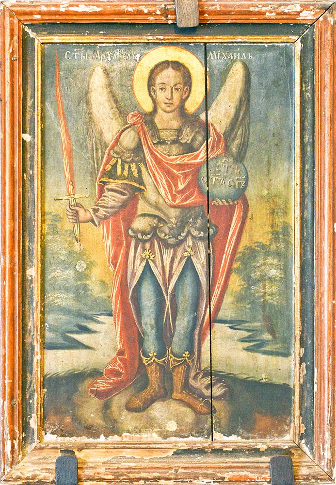 Sf Arh Mihail Eselnita