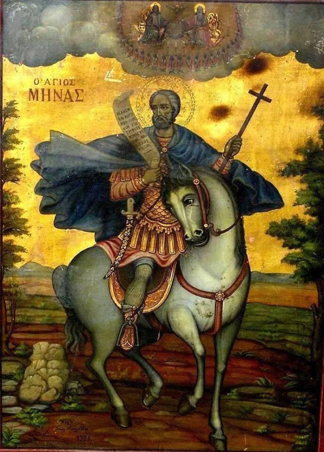 Sfantuletul Mina