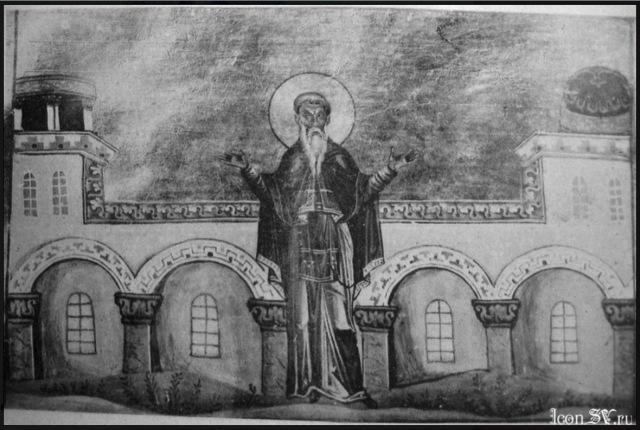 Sf Vasian 10 octombrie 2