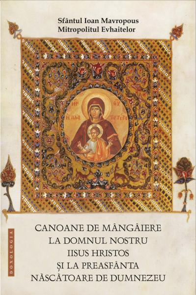 mavropous_canoane_de_mangaiere_coperta_crop