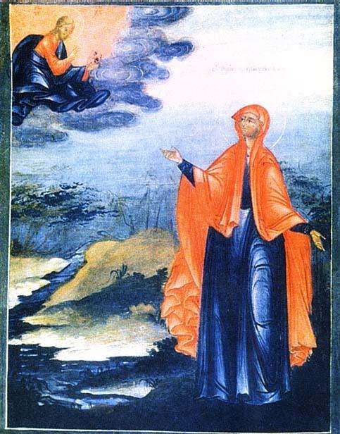 Sf Elisabeta